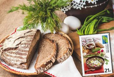 Набор «Национальная кухня» (открытка+марка)