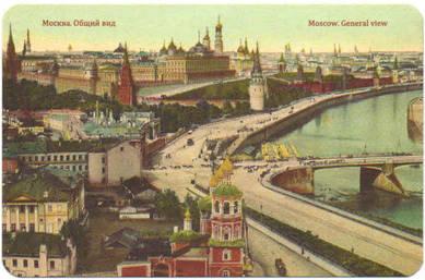 Москва. Общий вид