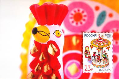 Набор «Дымковская игрушка» (открытка+марка)