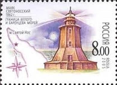 Святоносский маяк