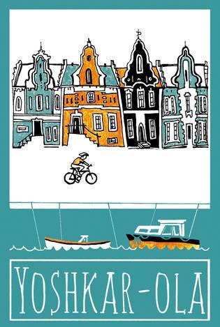 Набережная «Амстердам»