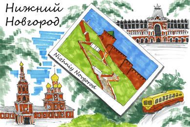 Нижний Новгород. Увидеть Россию