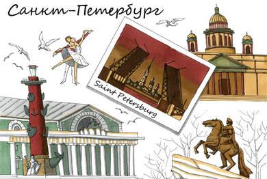 Санкт-Петербург. Увидеть Россию