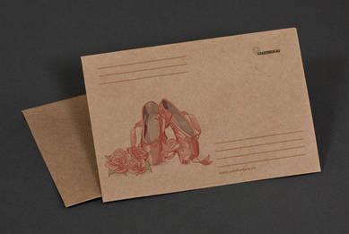 Крафт-конверт «Балет»