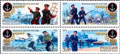 300 лет Морской пехоте России