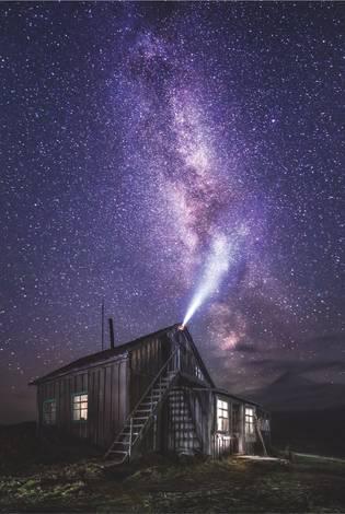 Слушая звезды